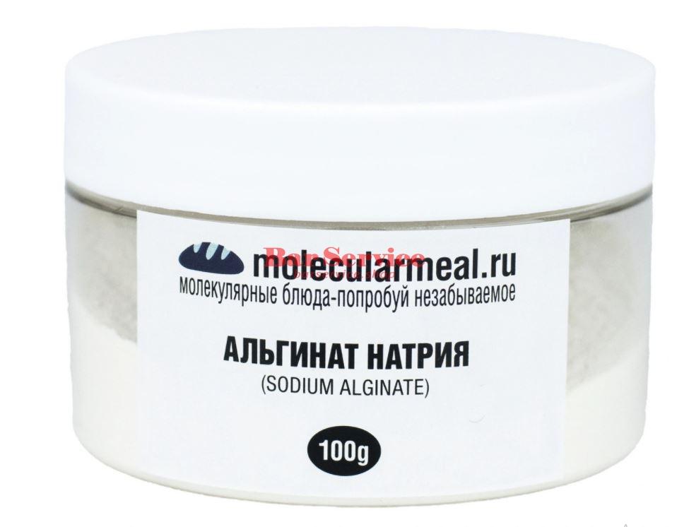 Альгинат натрия 100гр в Твери